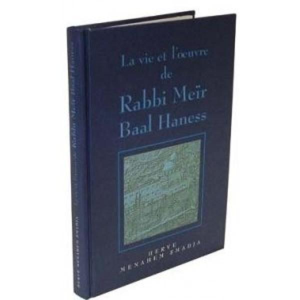 La-Vie-Oeuvre-Rabbi-Meir-Baal-Haness