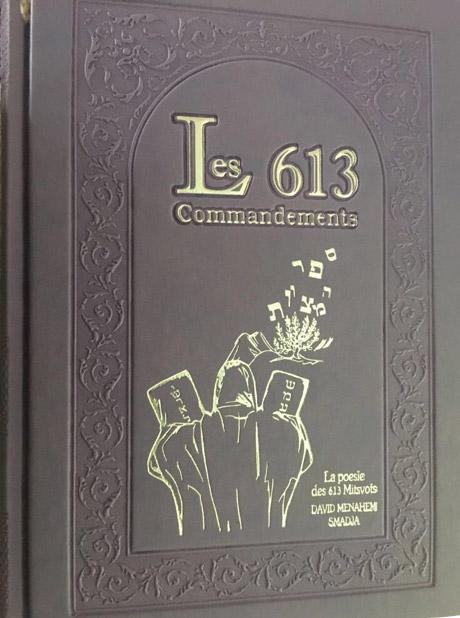les-613-commandements