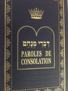 livre-smadja-paroles-de-consolation